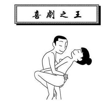 滚床单是什么意思?滚床单什么姿势最舒服图片 滚床单注意什么